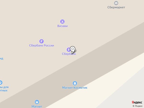 Магнит Косметик на карте Петрозаводска