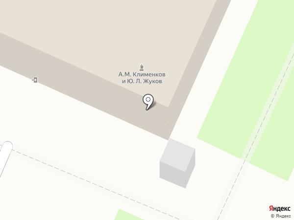 Пожарная часть №13 по Брянской области на карте Брянска