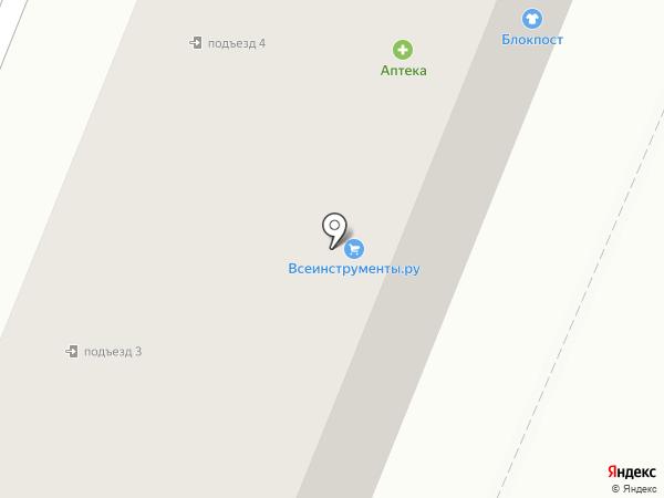 КОМФОРТ Сервис на карте Брянска