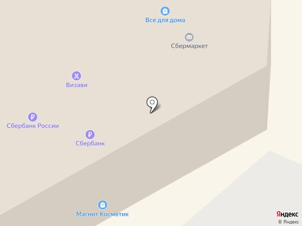 Банкомат, Сбербанк, ПАО на карте Петрозаводска