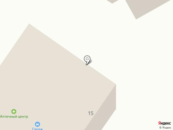 Карелфарм, ГУП на карте Петрозаводска