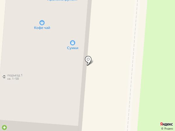 Счастливая аптека низких цен на карте Брянска