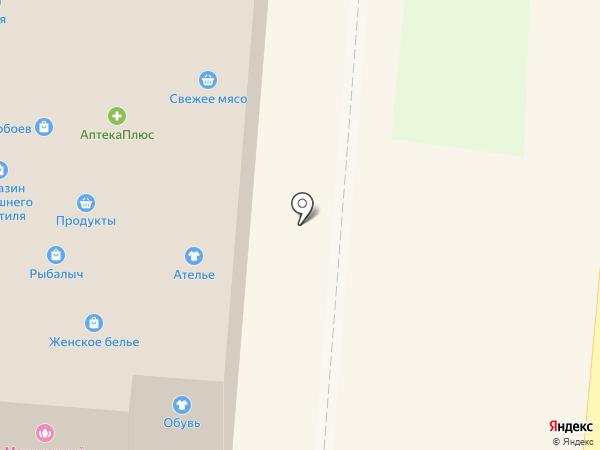 Обувной магазин на карте Брянска