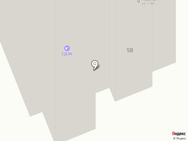 Термотехкомплект на карте Брянска