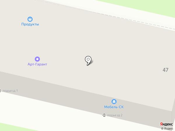 Мебель-СК Брянск на карте Брянска