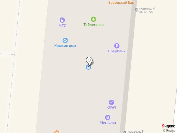Магазин кондитерских изделий на карте Брянска