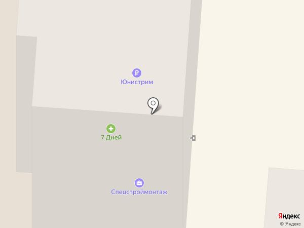 Почтовое отделение №27 на карте Брянска