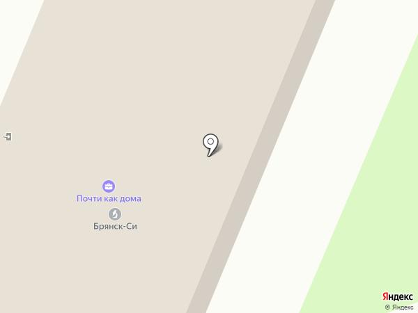 Аркадия на карте Брянска