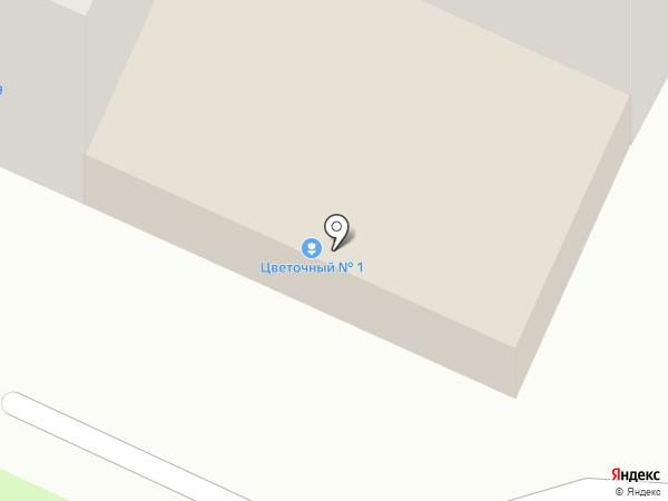 Лаванда на карте Брянска