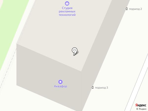 Аквафор на карте Брянска