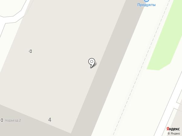 Суши-Рум на карте Брянска