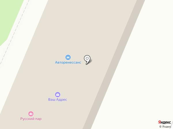 Бизнес-Проект на карте Брянска