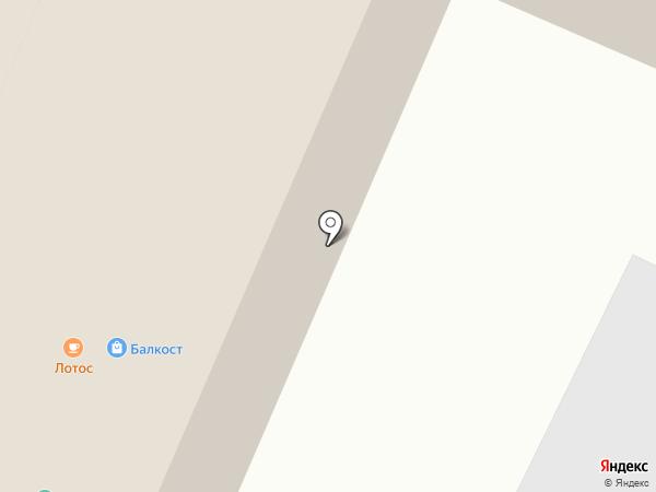 Лотос на карте Брянска