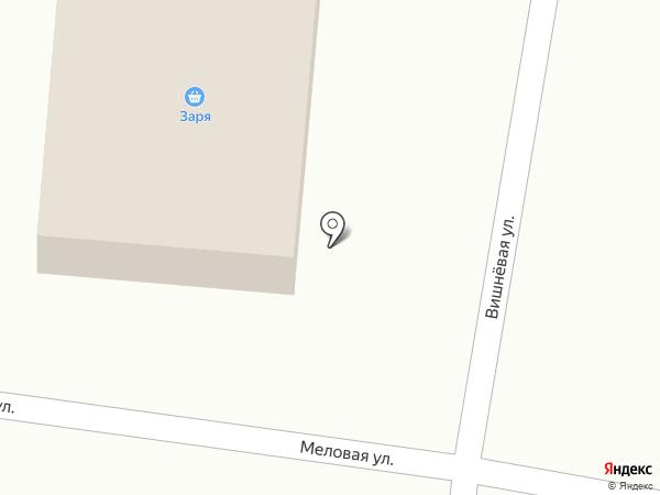 Заря на карте Брянска
