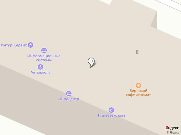Мечта на карте Брянска
