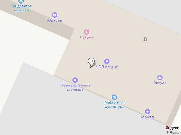 ТЕХНО-СЕРВИС на карте Брянска