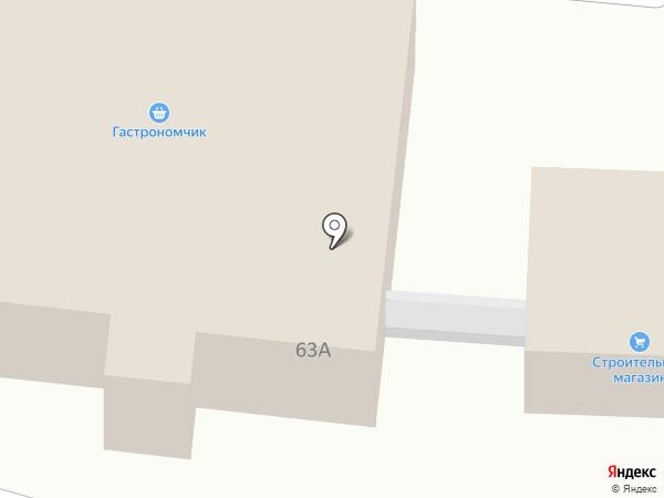 Коварит на карте Брянска