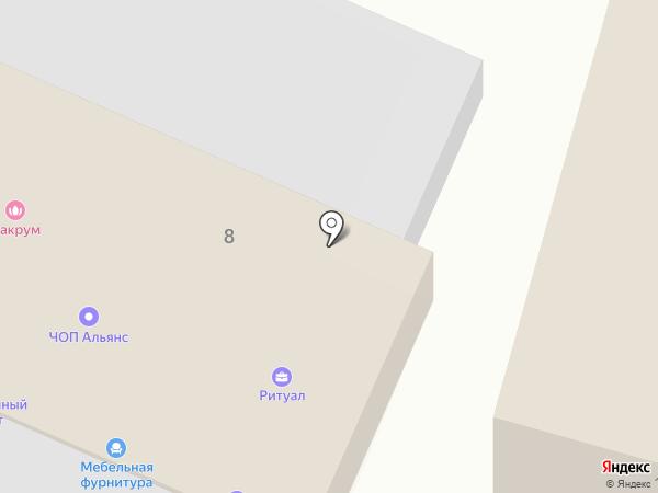 ЭлитСтройСервис на карте Брянска