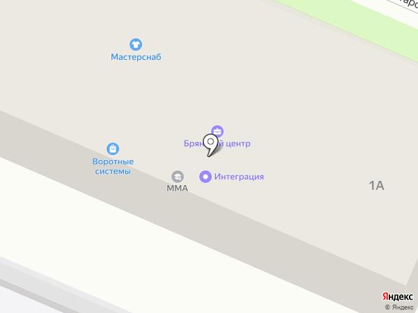 Люверс на карте Брянска