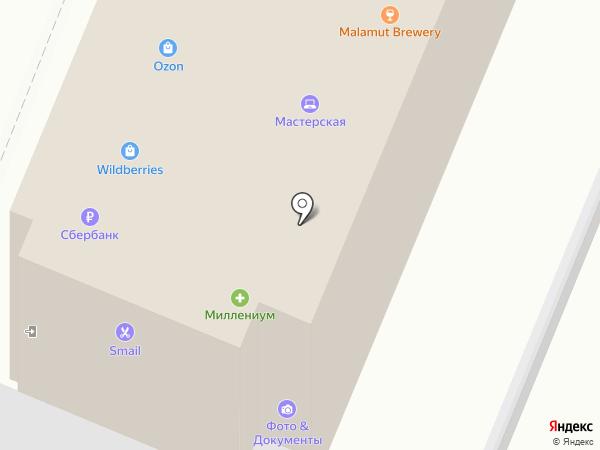Смаил на карте Брянска