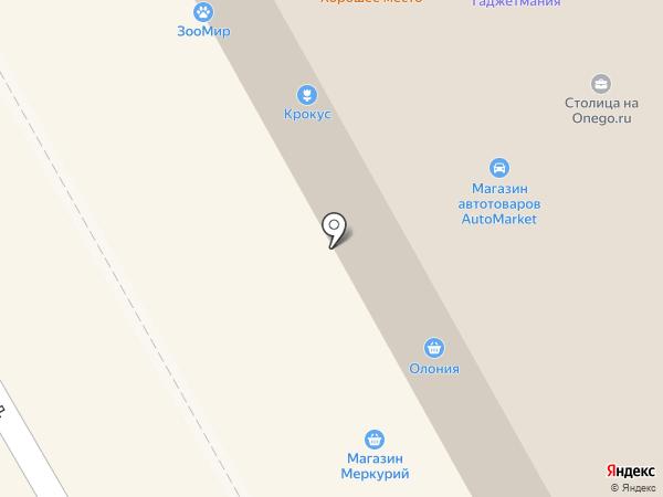 Фотостудия на карте Петрозаводска