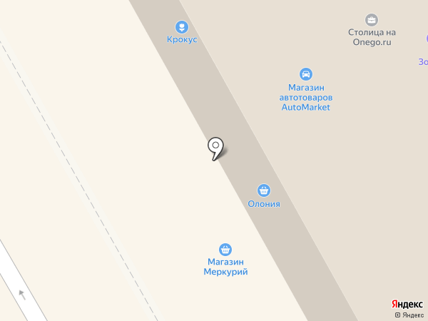 OZON.ru на карте Петрозаводска