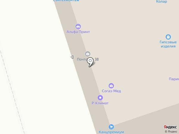 Промстрой-Инвест на карте Брянска