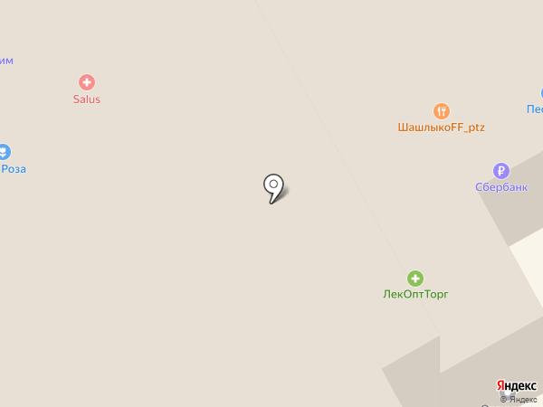 Магазин головных уборов и кожгалантереи на карте Петрозаводска