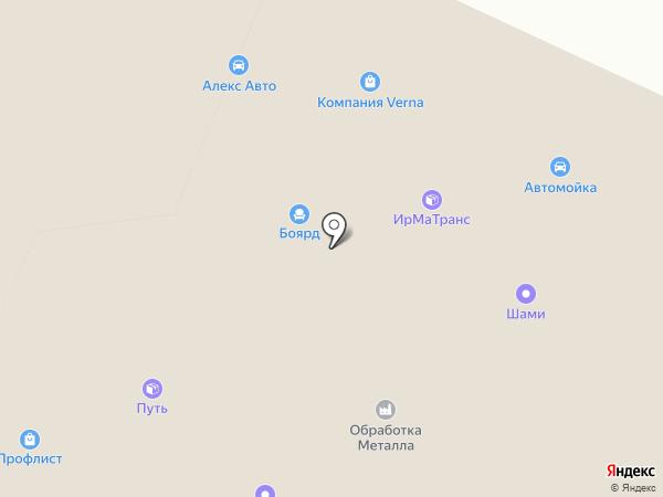 Ингосстрах-М на карте Брянска
