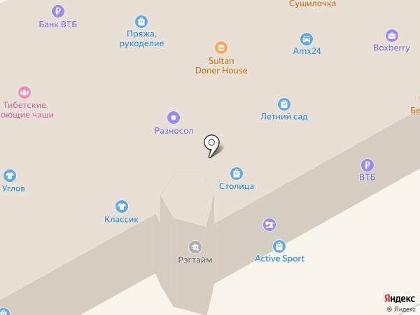Магазин швейной фурнитуры и товаров для рукоделия на карте Петрозаводска