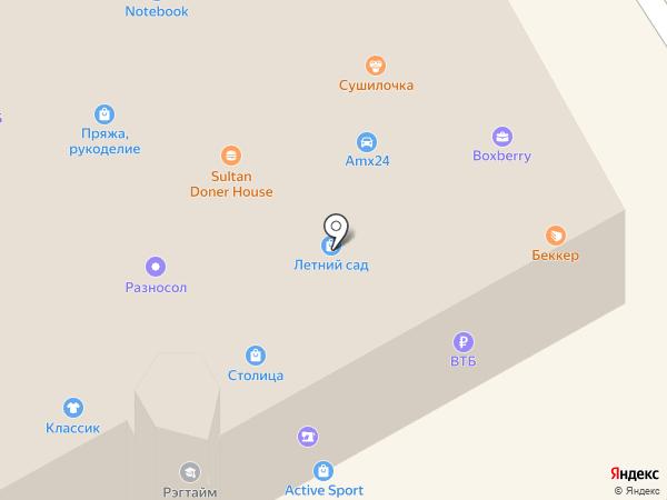 Рэгтайм на карте Петрозаводска