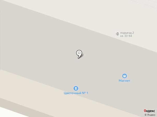ГОРСТРОЙСЕРВИС на карте Брянска