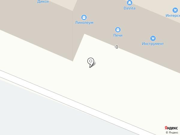 Магазин канцтоваров на карте Брянска
