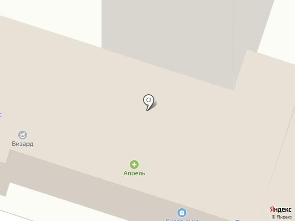 Бэби-Бум на карте Брянска