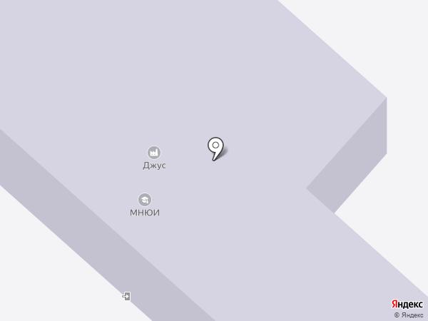 МНЮИ на карте Брянска