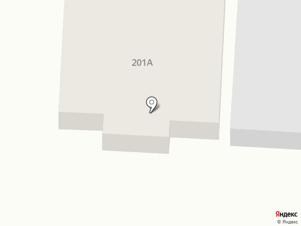 Сам электрик на карте Брянска