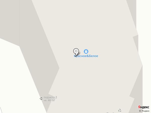 Студия красоты Анны Энгельс на карте Брянска