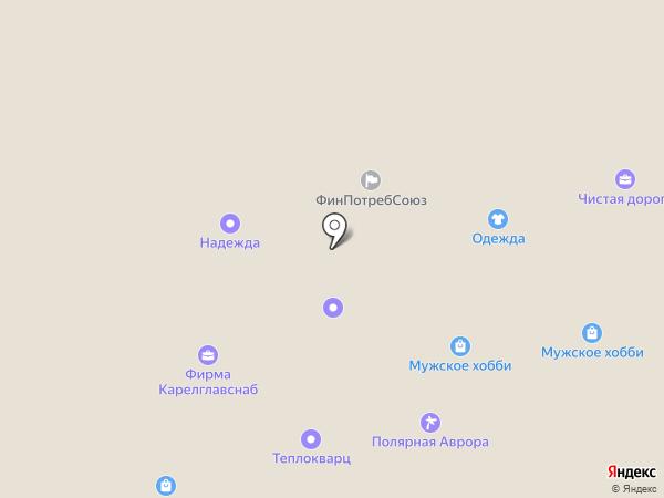 Магазин одежды на карте Петрозаводска
