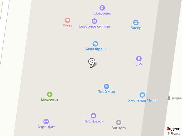 Библиотека Кровли на карте Брянска