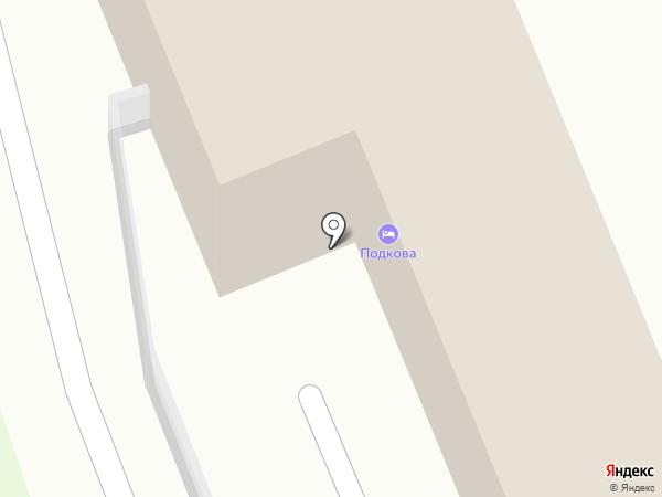 Подкова на карте Брянска