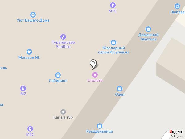Папин Гараж на карте Петрозаводска