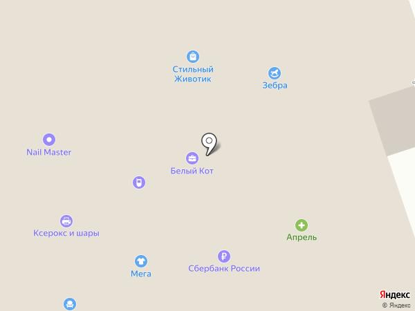СПОРТМАСТЕР ГИПЕР на карте Брянска