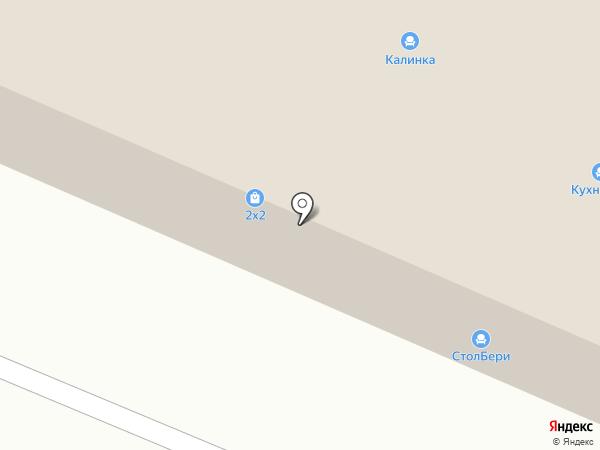 Dmi Брянск на карте Брянска