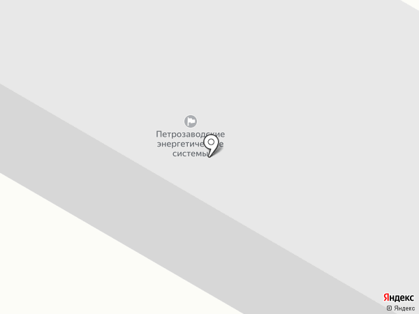 ПЕТРОЗАВОДСКИЕ ЭНЕРГЕТИЧЕСКИЕ СИСТЕМЫ, МУП на карте Петрозаводска