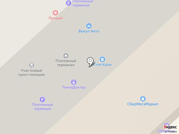 Сбербанк Лизинг на карте Брянска