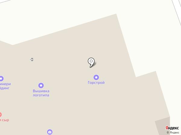 Авангард-спецодежда Брянск на карте Брянска