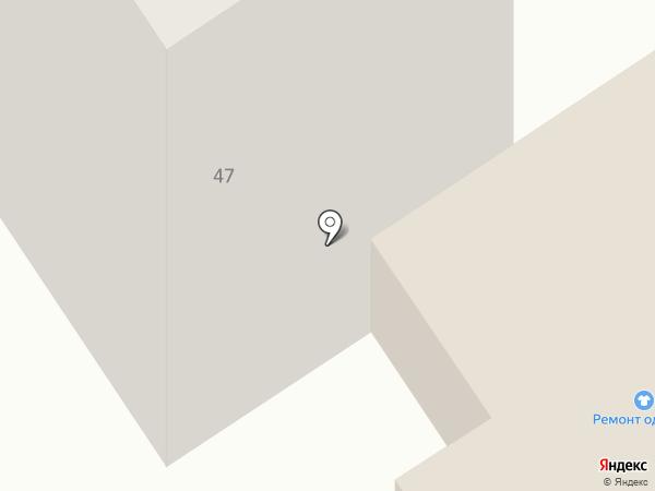 Центр Канон на карте Петрозаводска