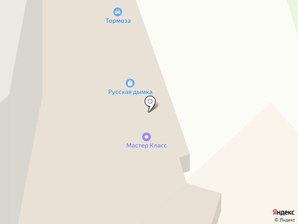 Led Car на карте Брянска