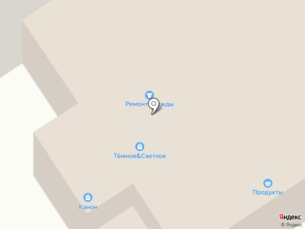 Хмельница на карте Петрозаводска