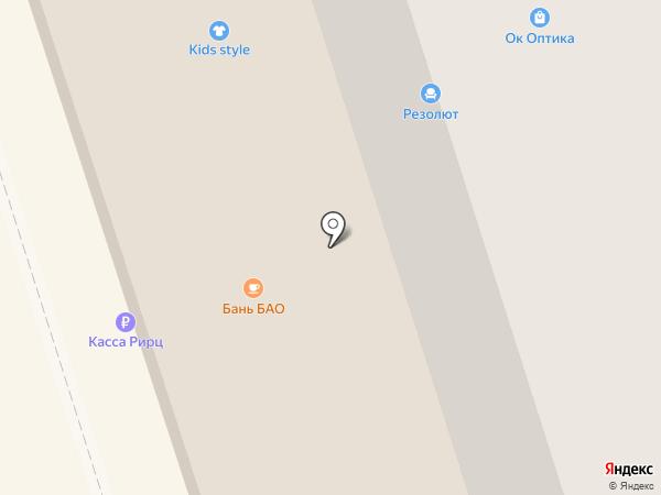 Обувная мастерская на карте Брянска